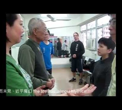 In Memoriam Grandmaster Chu Shong Tin